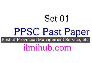 PPSC Past Paper for the Post of Provincial Management Service