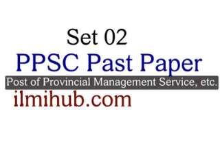 Solved Past Test for the Post of Provincial Management Service
