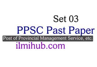 PPSC Model Paper for the Post of Provincial Management Service