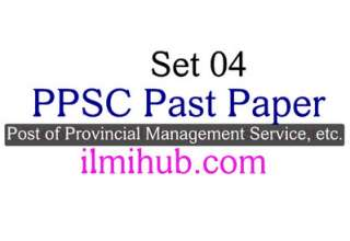 Previous PPSC Paper for Post of Provincial Management Service