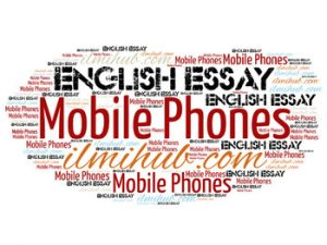 english essay on mobile phones '+relatedpoststitle+'