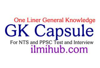 one liner gk, GK capsule, one liner General Knowledge