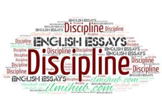 Essay on Discipline, Essay on Discipline with quotations, Discipline Essay with Quotes