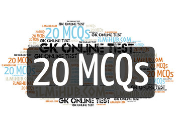 gk Online Test, MCQs taken from past papers