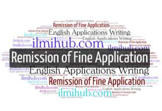 application for remission of fine, remission of fine application format, application to principal for remission of fine