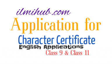 Application for character certificate, application for character certificate for college, application for character certificate for school
