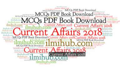 Current Affairs MCQs 2018, Current Affairs Multiple Choice Questions book, Current Affairs PDF Book 2018