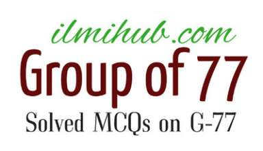 MCQs on G77, MCQs about Group of 77, Multiple Choice questions about g77