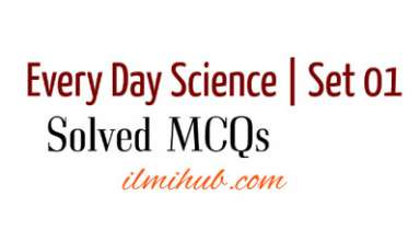 everyday science mcqs, everyday science mcqs for NTS, everyday science mcqs for ppsc