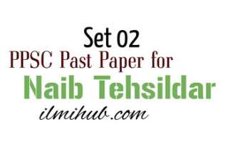 PPSC Past Paper for Naib Tehsildar, Naib Tehsildar Paper solved, Solved Previous Paper for Naib Tehsildar