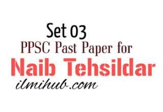 Previous Paper for Naib Tehsildar