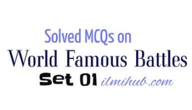 MCQs on World Famous Battles