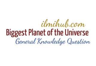 Which is the Biggest Planet of Solar System, largest planet of the universe, largest planet of the solar system, biggest planet of the universe