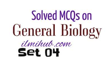MCQs of Biology, MCQs of Biology with Answers