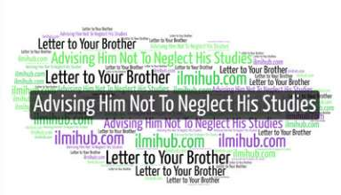 Letter To Your Brother Advising Him Not To Neglect His Studies