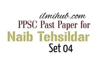 PPSC Naib Tehsildar Past paper