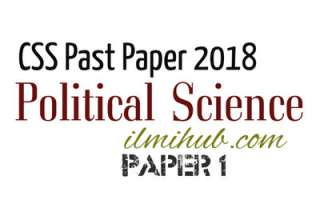 CSS 2018 Political Science Paper, Political Science Paper CSS 2018