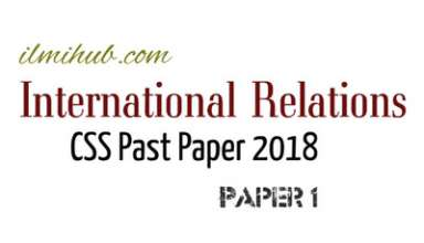 International Relations CSS Paper 2018