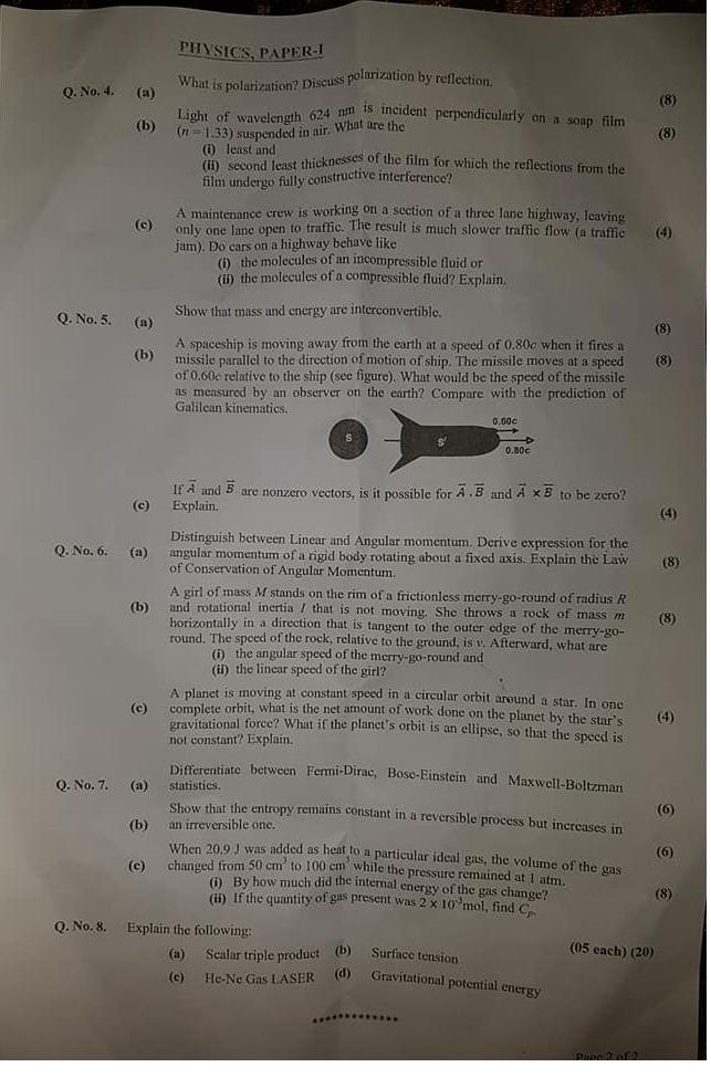 Physics Paper CSS 2018