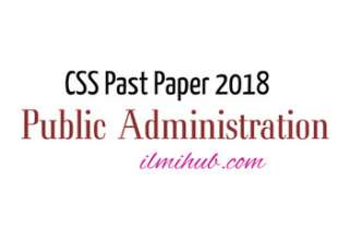 Public Administration CSS Paper 2018