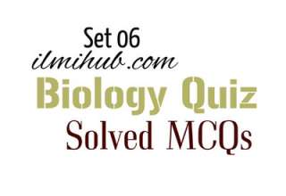 Biology Quiz Questions, Biology Quiz with Answers, Solved MCQs of Biology