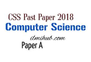 CSS Computer Science Paper 2018