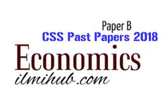 CSS 2018 Economics Paper