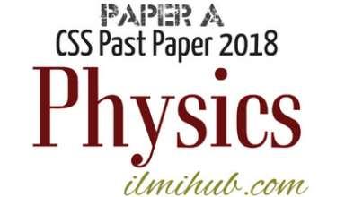 CSS Physics Paper 2018