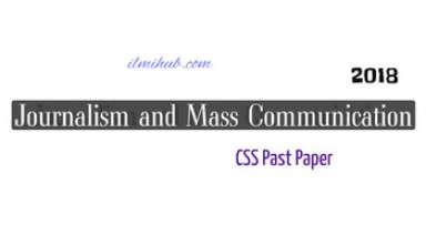 Journalism and Mass Communication CSS Past Paper