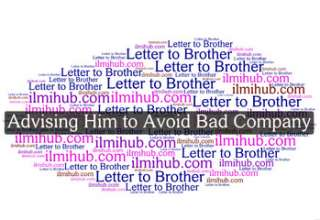 Informal Letter to Your Younger brother advising him to avoid bad company and Study Hard, Letter to Younger Brother Advising Him to Avoid Bad Company