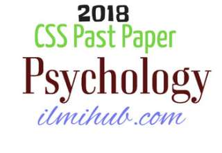 Psychology CSS Past Paper