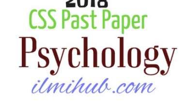 Psychology CSS Past Paper