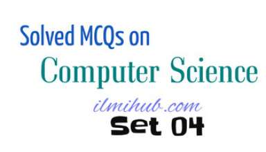 Computer Questions for Competitive Exams, Computer Science Quiz, Computer Science Questions and Answers for NTS and PPSC