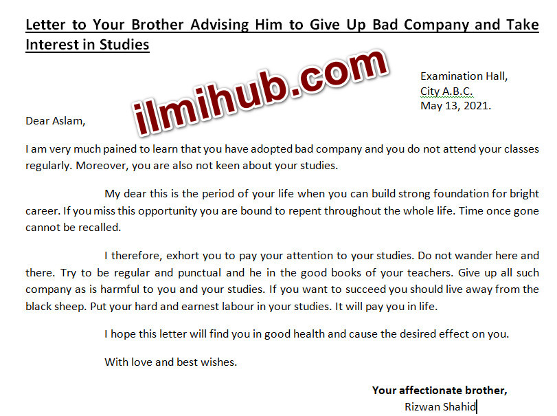 letter to your younger brother advising him to take interest in studies, letter to your younger brother advising him to give up bad company, Letter to Your Younger brother advising him to avoid bad company