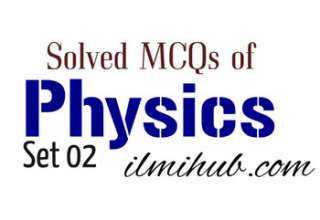 Physics MCQs for Entry Test, Physics Questions and Answers, Physics Questions and Answers