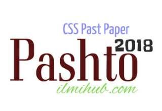 Pashto CSS Pat Paper 2018