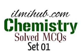 Chemistry MCQs, Chemistry Quiz Questions, Chemistry Quiz, Quiz on Chemistry
