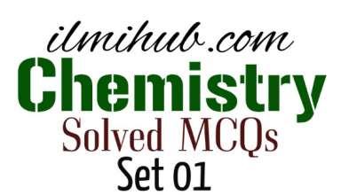 Chemistry MCQs, Chemistry Quiz Questions, Chemistry Quiz, Quiz on Chemistry