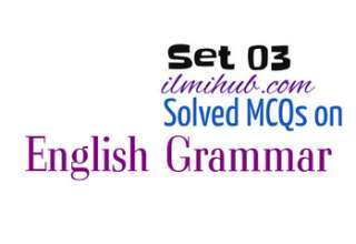 grammar test online quiz, English Grammar Quiz, English Grammar Test Quiz