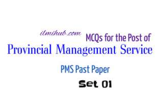 Past Paper for the Post of Provincial Management Service