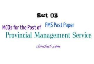 PMS Past Paper, MCQs for PMS Exams for the Post of Provincial Management Service