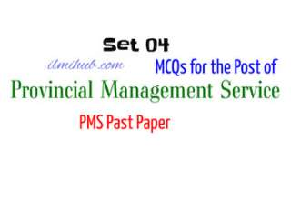 MCQs for PMS Exams for the Post of Provincial Management Service