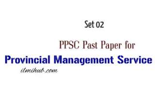 Solved PPSC Past Paper for the Post of Provincial Management Service