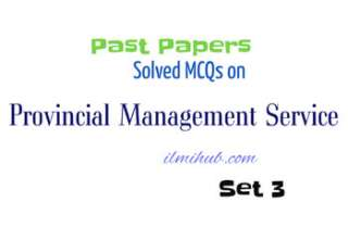Provincial Management Service PPSC Past Paper