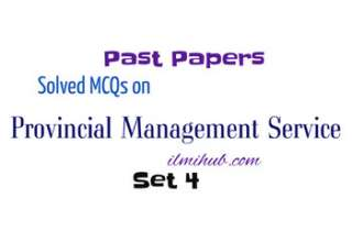 Provincial Management Service Model Paper