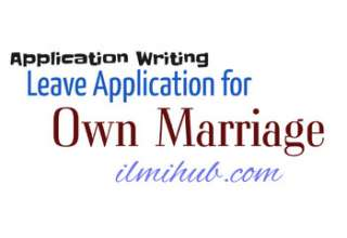 leave application for own marriage, leave letter for own marriage, marriage leave request