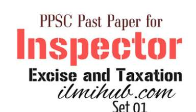 Excise and Taxation inspector past paper with answers