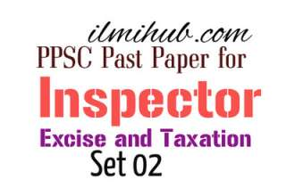 Excise and Taxation Inspector PPSC Previous Paper