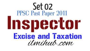 PPSC Past Paper for Excise Inspector