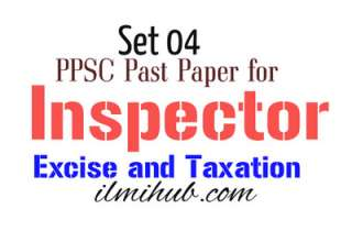 Excise and Taxation Inspector Past Paper